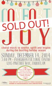 poster-highest-soldout